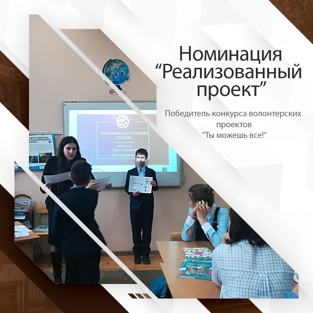Наталья Гросс победитель