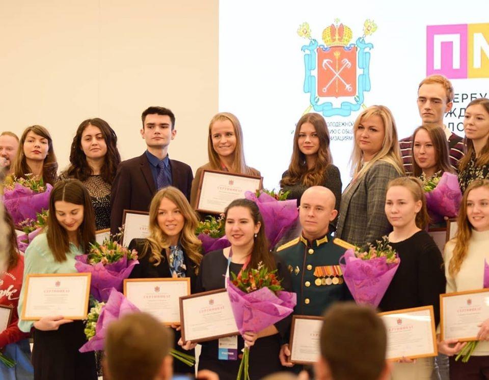 Лучший молодежный проект Санкт-Петербурга