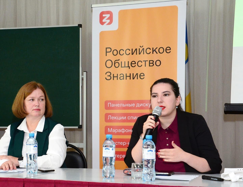 Наталья Гросс